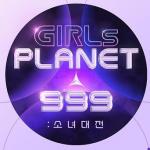 GirlsPlanet999(ガルプラ)とは何?視聴方法は?出演者に日本人メンバーはいるの?